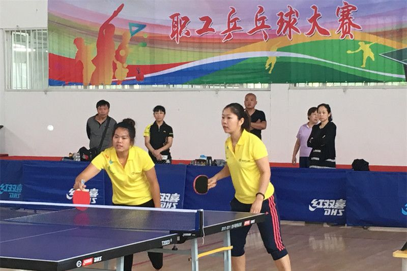 职工乒乓球大赛