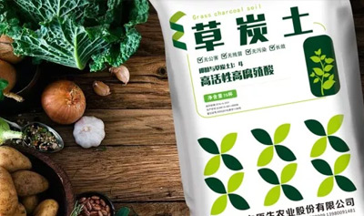 高活性高腐殖酸-草 炭 土
