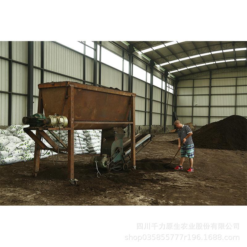 廠家供應  營養草炭土 園藝 園林 花卉 盆栽植物種植 栽培土