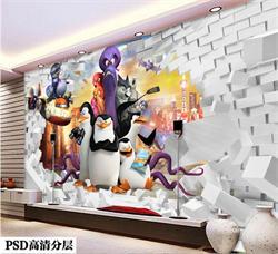 儿童电视背景墙 马达加斯加沙发背景墙