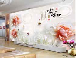 玉雕家和富贵3D牡丹蝴蝶中式背景墙1