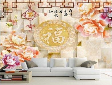 玉雕牡丹花朵福字中式背景墙