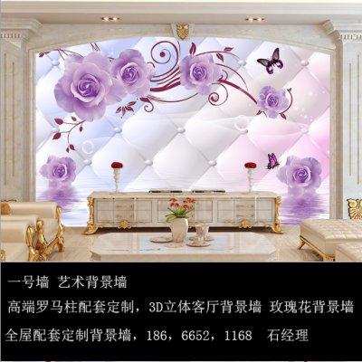 3D电视背景墙 立体玫瑰花装饰画