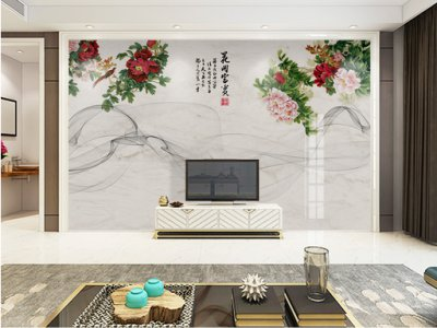 花开富贵牡丹 电视背景墙