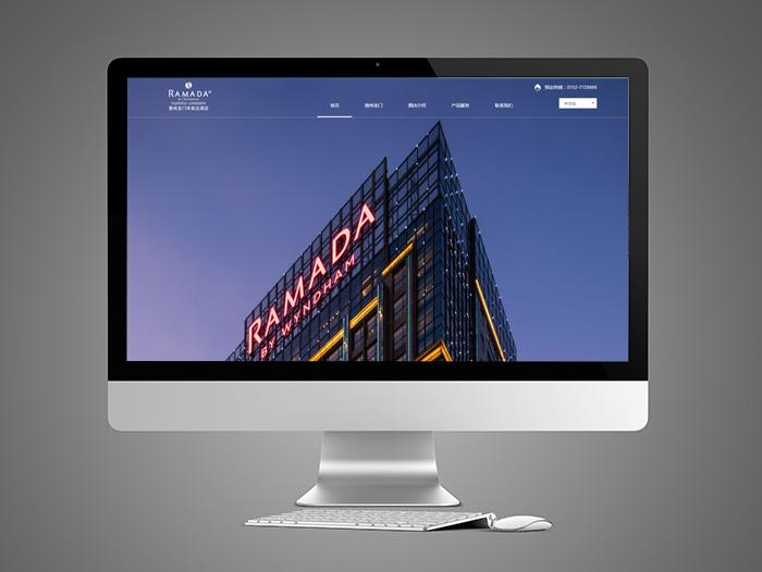 酒店網站建設案例