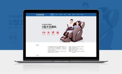 深圳市生普卓越科技有限公司