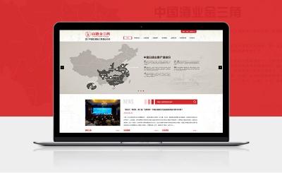 四川中國白酒金三角酒業協會