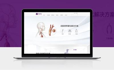 北京清影華康科技有限公司