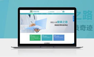 蘇州世奇醫療科技有限公司