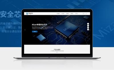 上海芯鈦信息科技有限公司