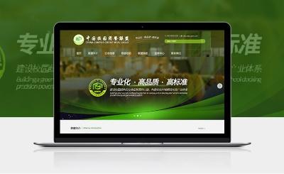 中國校園團餐聯盟
