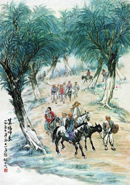 丹青写长安--记长安画派及其艺术传承