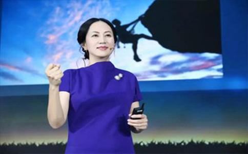 孟晚舟(Cathy Meng)   任正非之女