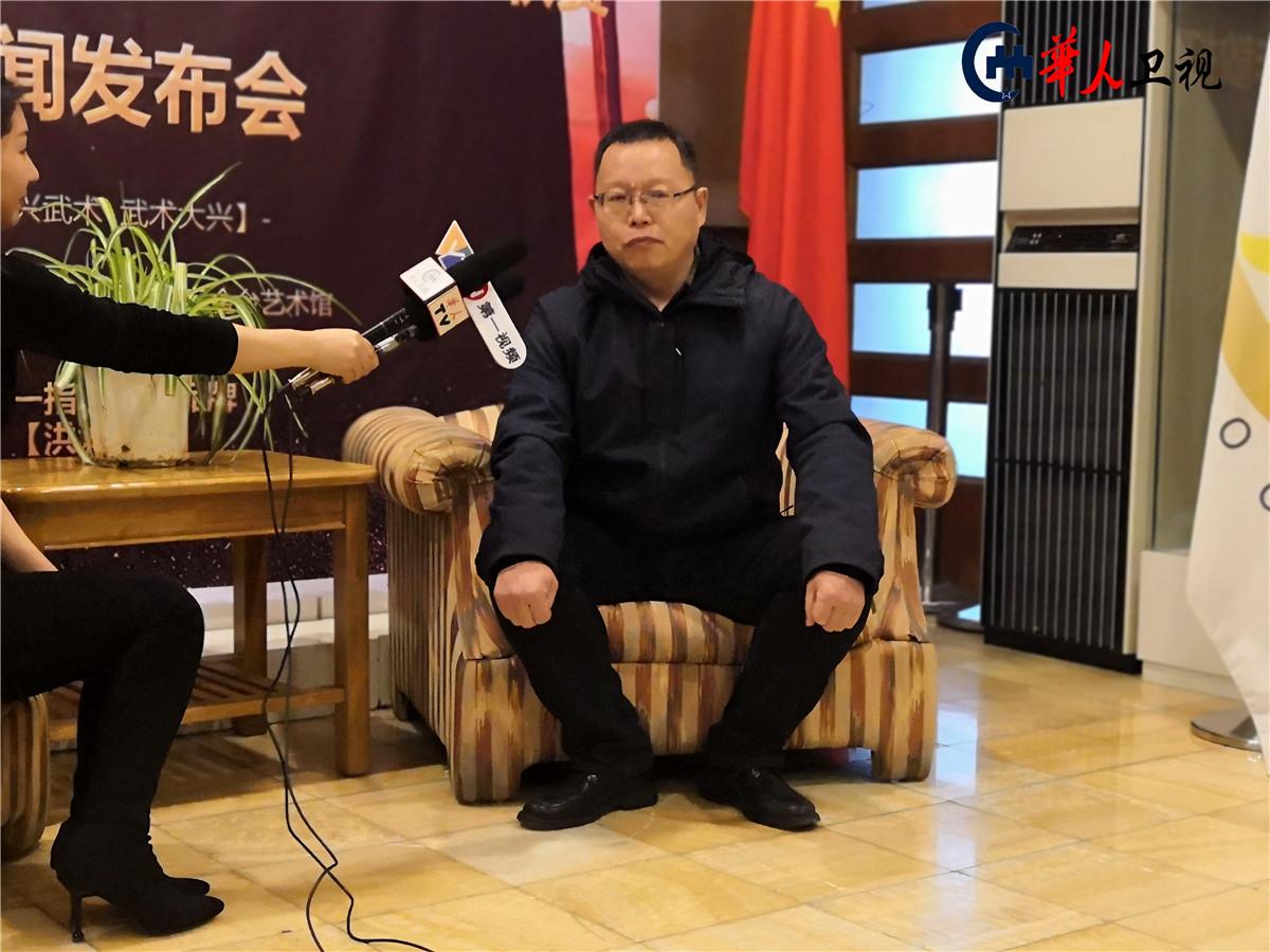 北京体育大学民族传统体育博士-李印东