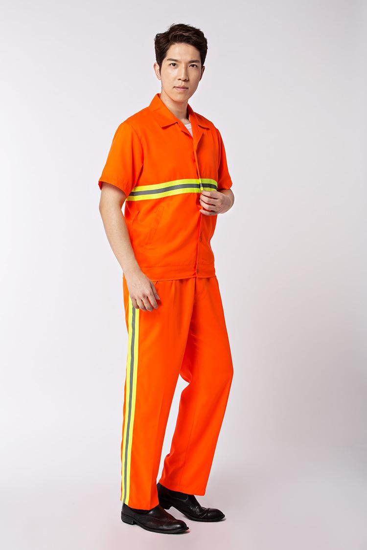 橙色短袖工作服