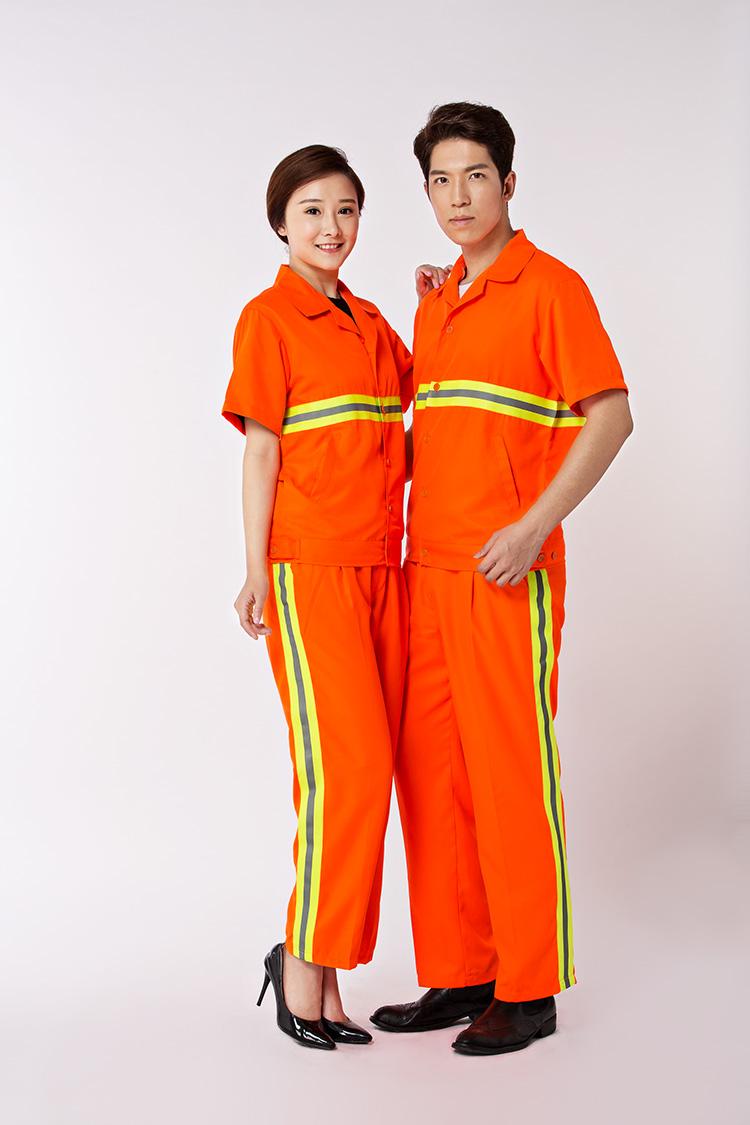 橙色工作服