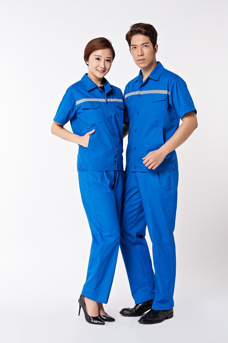 宝蓝色工作服