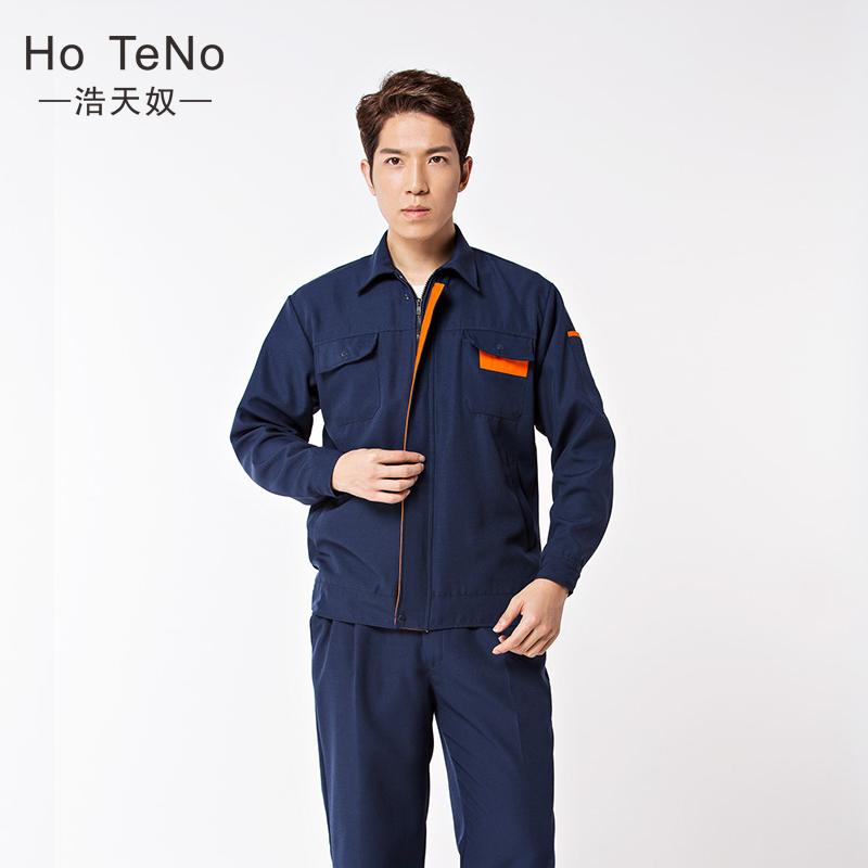 深蓝色工衣 工厂劳保制服 长袖工作服CX-29