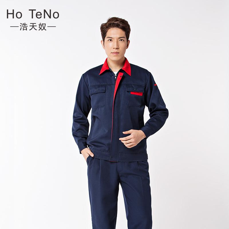 深蓝色工衣 秋冬工作制服 长袖工作服CX-31