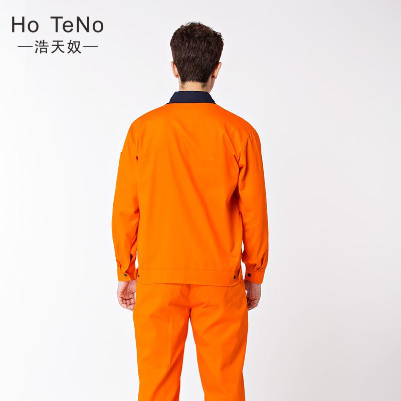 橙色工衣 制服秋冬工厂工衣 长袖工作服CX-34