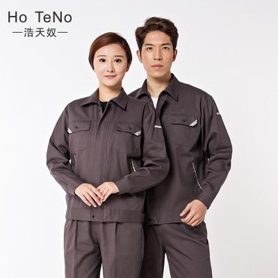 咖啡色工衣 工厂服 秋冬厂服制服 长袖工作服CX-37