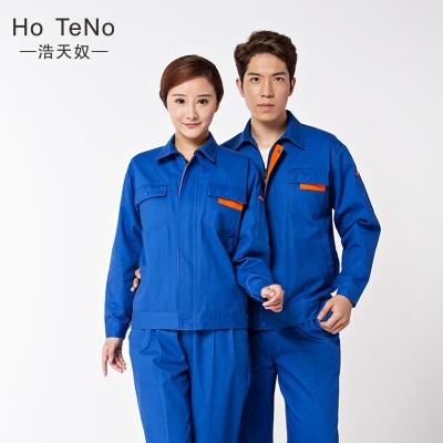 蓝色工衣 工厂服 秋冬工衣 长袖工作服CX-41