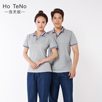 灰色广告衫T恤定做 大量广告衫批发定做活动T恤TX-61