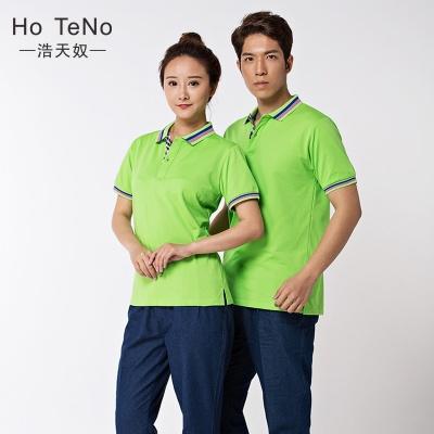 绿色T恤衫定做 广告衫批发厂家活动T恤TX-62