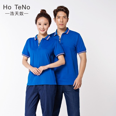 广告纯棉T恤衫定做蓝色活动T恤衫定制工服定做活动T恤TX-65