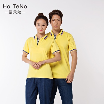 广告衫定做T恤衫定制广告T恤批发黄色活动T恤TX-67