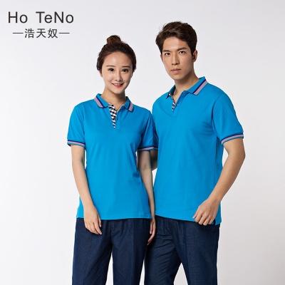 蓝色T恤批量定做 夏季工服定制 活动T恤TX-70