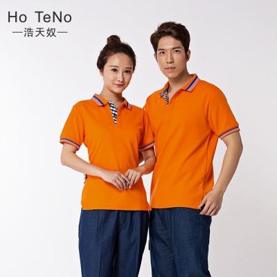 桔黄色 T恤衫工作服定制 活动T恤衫工厂批发TX-72