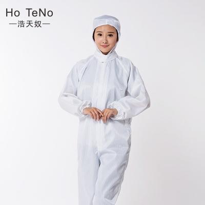 白色 粉色 蓝色连体 防静电工作服FQT-57