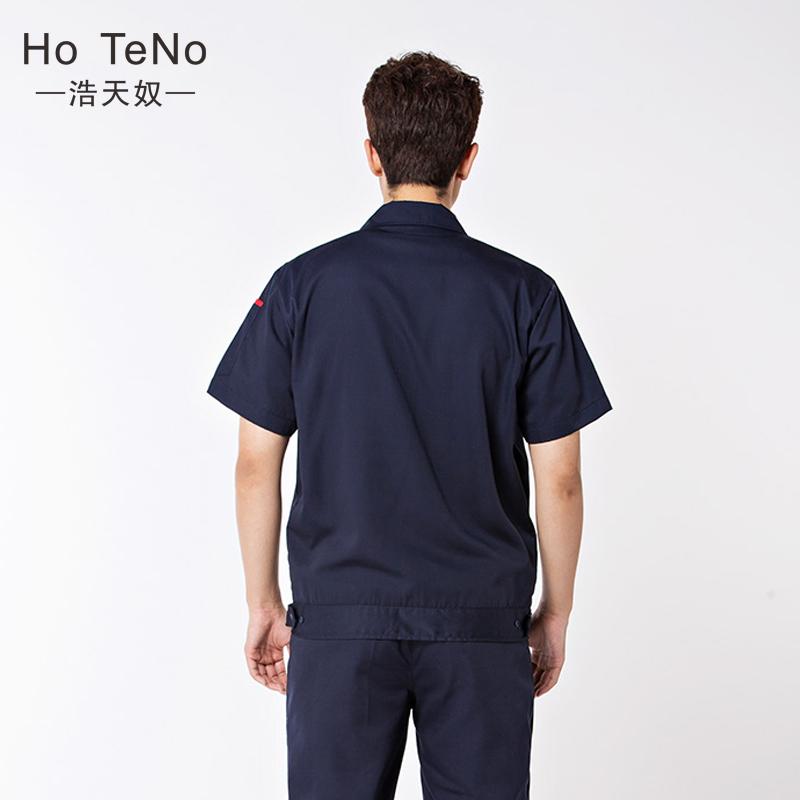 深蓝色工衣 春季工作服 短袖工作服DX-5