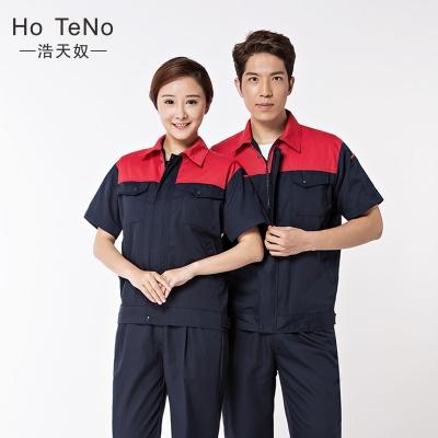 深蓝色工衣 夏季工服 短袖工作服DX-8