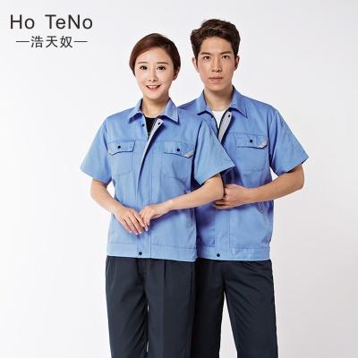 春夏季工衣 蓝色工服 短袖工作服DX-10