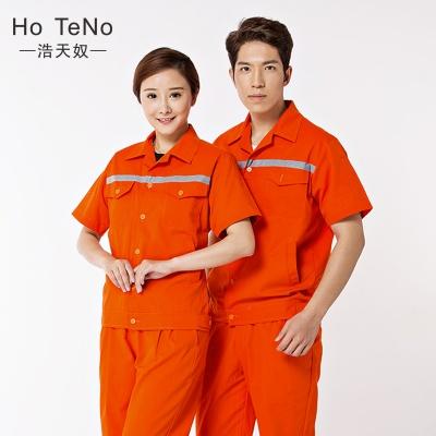 反光条 春夏季橙色工作制服 短袖工作服DX-19