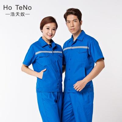 宝蓝色春夏季工作制服 短袖工作服 劳保服 DX-26