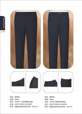 职业装西服定做 西装西裤定制批发XZ-7