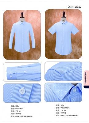 长短袖衬衣定做 蓝色衬衣定制CY-76