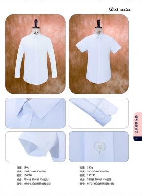 长短袖衬衣 白色职业装衬衣定做CY-78
