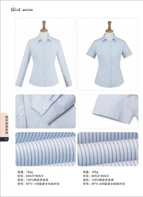 长短袖衬衣定做 公司职业装衬衣CY-81