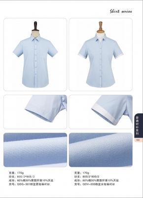 定制职业衬衣 工厂衬衣 定做工作服工衣 短袖衬衣CY-100