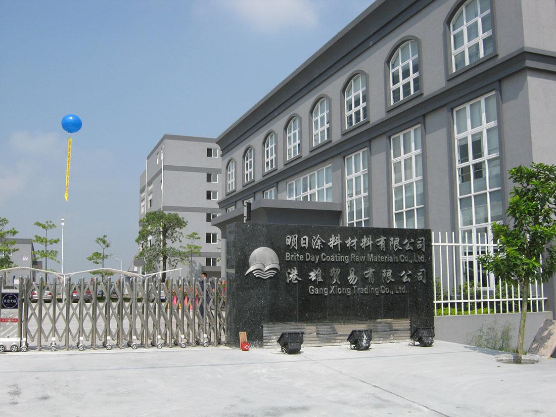 中山市明日涂料材料聚氨酯建设工程手册v涂料机械冲压件图片