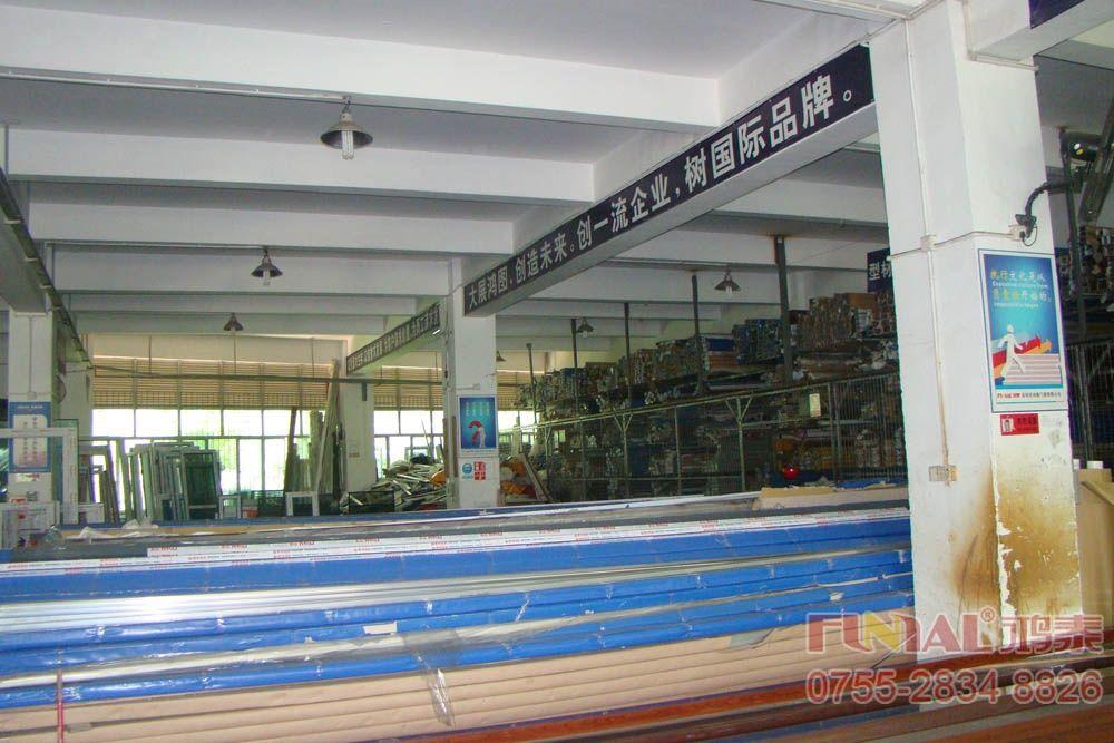 鴻泰鋁合金門窗十五棟生產車間-庫存區
