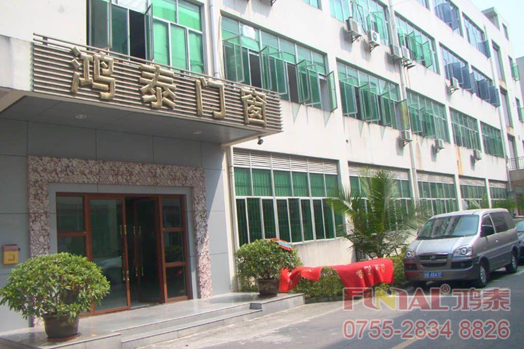 鴻泰辦公大樓外景