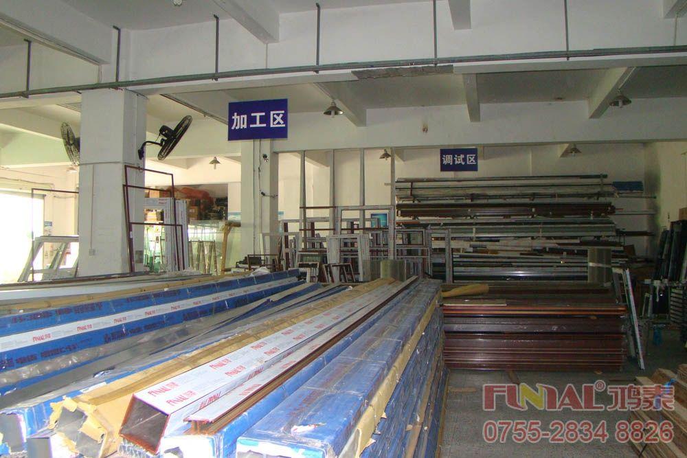 鴻泰鋁合金門窗十五棟生產車間-加工區