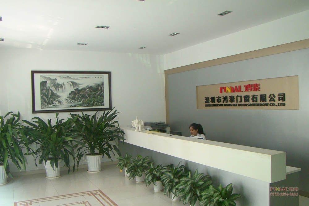 鴻泰鋁合金門窗--辦公區前臺實景圖