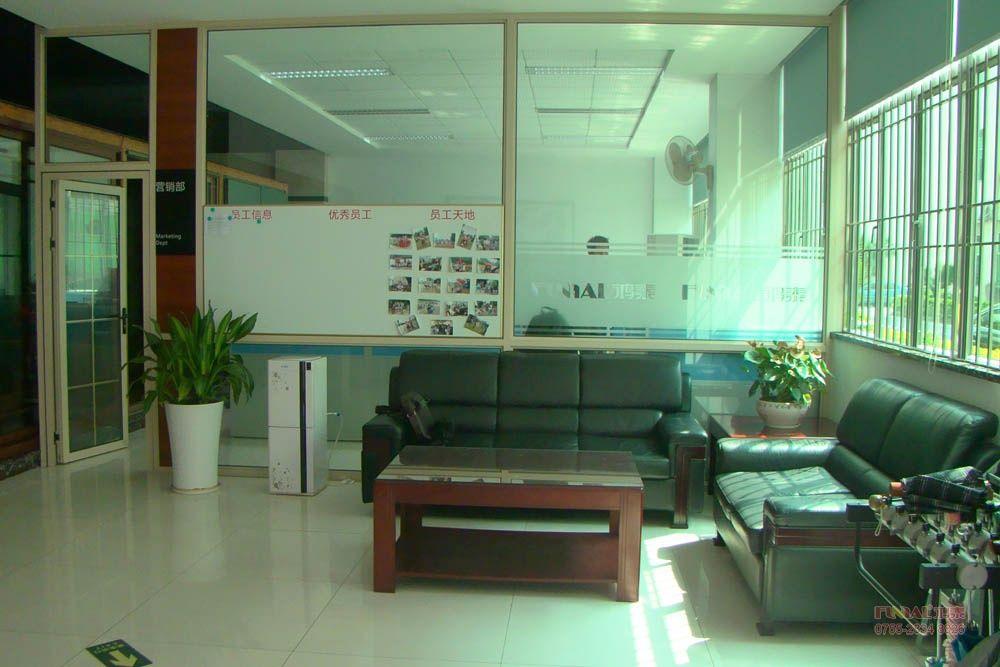 鴻泰鋁合金門窗接待和文化墻