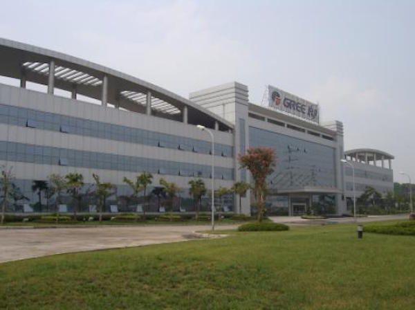 珠海格力电器大楼